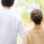 既婚者男性は交際クラブなら安全に浮気・不倫ができる理由
