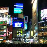 渋谷で会った男女が交際クラブデートやパパ活をする方法