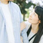 愛人関係・パパ活は不倫や浮気と違う?妻・恋人と愛人の違い